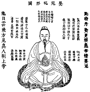 The_Immortal_Soul_of_the_Taoist_Adept1
